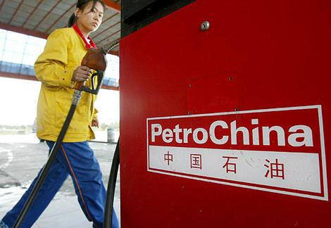 petrochina-article11